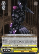 Beacon of Counterattack, Black Lotus - AW/S43-E010 - U