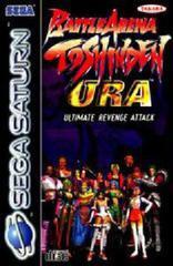 Battle Arena Toshinden URA