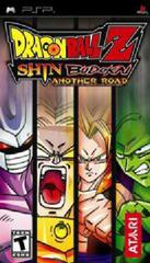 Dragon Ball Z Shin Budokai: Another Road
