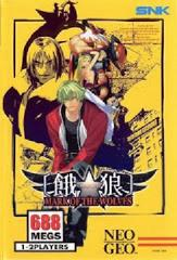Garou: Mark of the Wolves [AES]