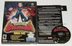 Pokemon Colosseum Bonus Disc