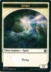 Spirit Token (003)