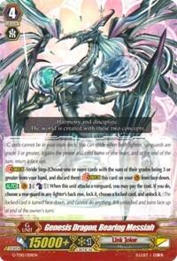 Genesis Dragon, Bearing Messiah - G-TD15/001EN - TD