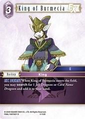 King of Burmecia EX - 4-110R - Foil
