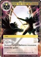 Sealing the Gates of Darkness - ADK-022 - U