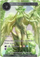 Angel Statue of the Tower (Full Art) - ADK-146 - C on Channel Fireball