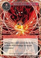 Magic Crest of Fire - ADK-049 - C