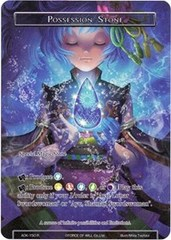 Possession Stone (Full Art) - ADK-150 - R