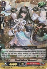 Stealth Fiend, Tamayuki - G-BT13/020EN - RR