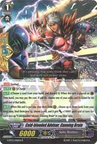 G-BT13/034EN R CARDFIGHT VANGUARD CARD SALONIUS KNIGHT OF SUNNY DAY