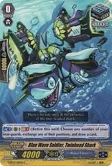 Blue Wave Soldier, Twinhead Shark - G-BT13/110EN - C