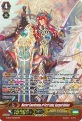 Master Swordsman of First Light, Gurguit Helios - G-BT13/S03EN - SP