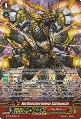 New Destruction Emperor, Gaia Devastate - G-BT13/S05EN - SP