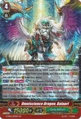 Omniscience Dragon, Balaurl - G-EB02/003EN - GR