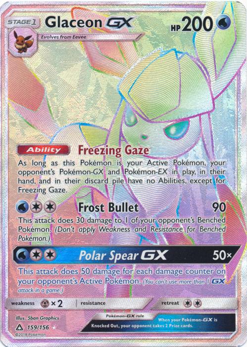 Glaceon GX - 159/156 - Secret Rare