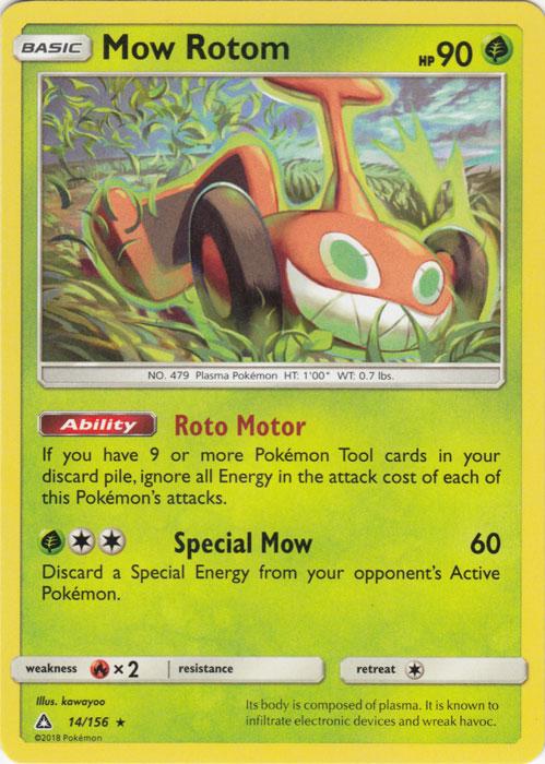 Rampardos 65//156 SM ULTRA Prism HOLO Rare Pokemon Card NEAR MINT