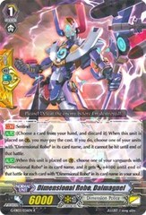Dimensional Robo, Daimagnel - G-EB03/036EN - R on Channel Fireball