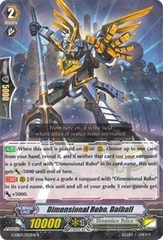 Dimensional Robo, Daiball - G-EB03/032EN - R on Channel Fireball