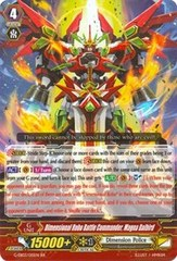 Dimensional Robo Battle Commander, Magna Daibird - G-EB03/015EN - RR on Channel Fireball