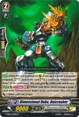 Dimensional Robo, Daicrusher - G-EB03/060EN - C on Channel Fireball