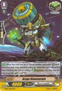 Arago Blauenergie - G-EB03/014EN - RR