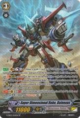 Super Dimensional Robo, Dainexus - G-EB03/S04EN - SP