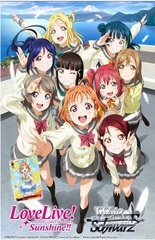 Ws Love Live! Sunshine! Trial Deck +