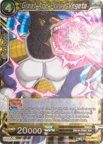 Great Ape Prince Vegeta - P-042 - PR