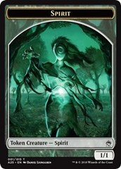 Spirit Token (001)