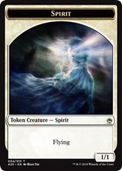 Token - Spirit (White)