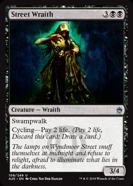 Street Wraith - Foil