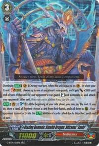 Blazing Demonic Stealth Dragon, Shiranui Zanki - G-BT14/011EN - RRR
