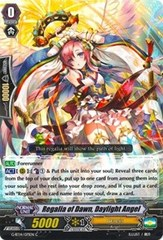 Regalia of Dawn, Daylight Angel - G-BT14/071EN - C
