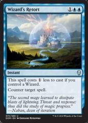 Wizards Retort
