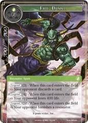 Evil Djinni - TSW-091 - U