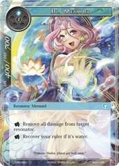 Dr. Mermaid - TSW-059 - C
