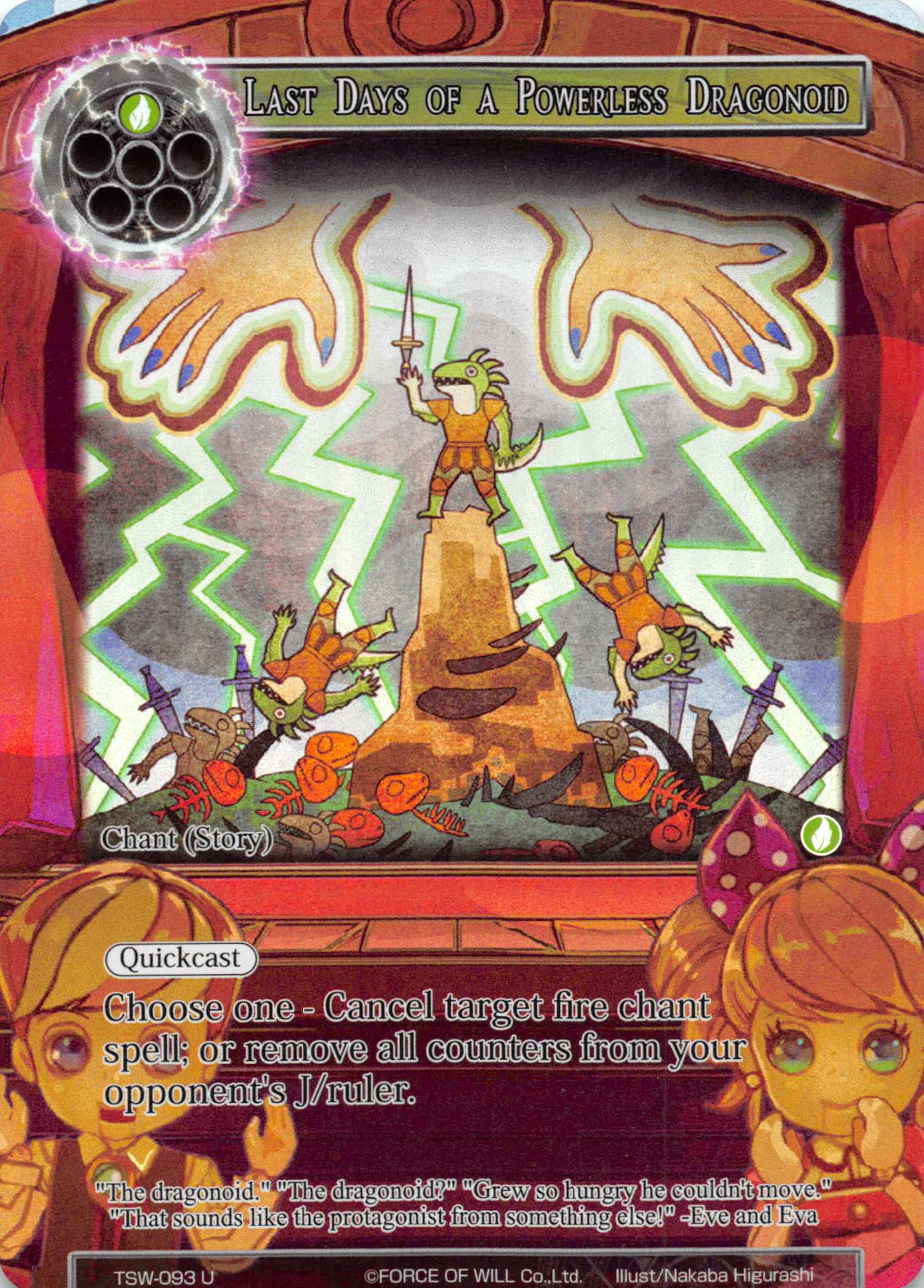Last Days of a Powerless Dragonoid (Full Art) - TSW-093 - U