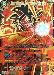 Hyper Evolution Super Saiyan 4 Son Goku - BT3-123 - SCR - BT3-123 - SCR