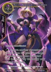 Rachel, Nephilim Contract Maker - SDR6-009 - SR on Channel Fireball