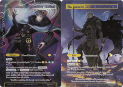 Gill Alhama'at, He Who Controls the Taboo // Gill Alhama'at, Treasonous Emperor - SDR6-011 - SR