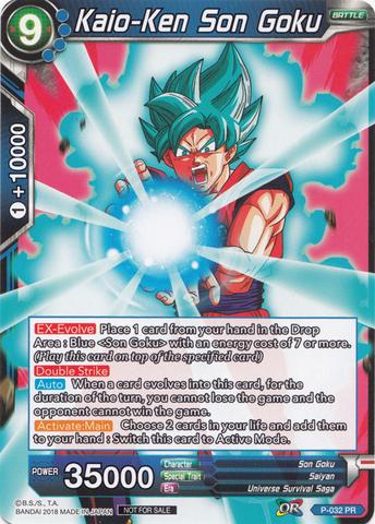 Kaio Ken Son Goku P 032 Pr Dragon Ball Super Singles Dragon