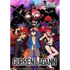 Weiss Schwarz: Trial Deck Plus - Gurren Lagann on Channel Fireball