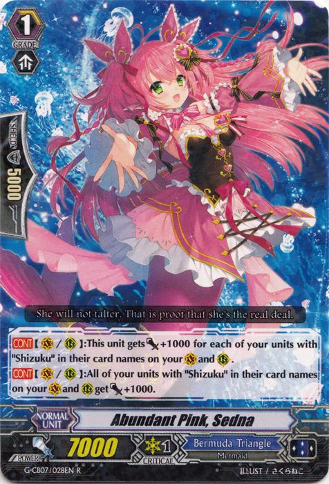 Abundant Pink, Sedna - G-CB07/028EN - R