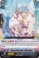 Interesting Hope, Shiratsuyu - G-CB07/037EN - C