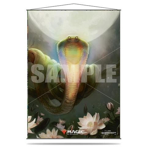 Ultra Pro Wall Scroll: Magic The Gathering - Lotus Cobra
