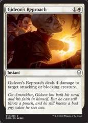 Gideon's Reproach - Foil