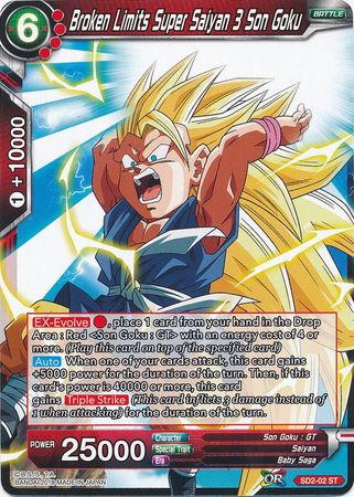Broken Limits Super Saiyan 3 Son Goku - SD2-02 - ST - Dragon Ball