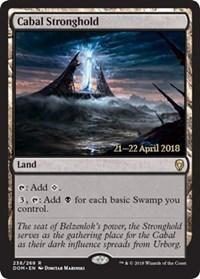 Cabal Stronghold - Foil - Prerelease Promo