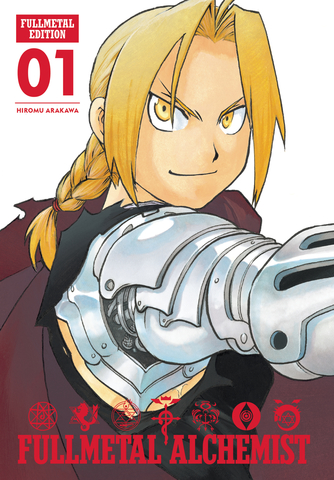 Fullmetal Alchemist Fullmetal Edition Hardcover Vol 01