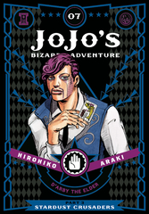 JoJo's Bizarre Adventure Stardust Crusaders Hardcover Vol 07